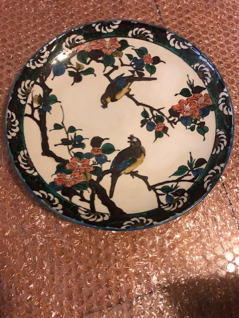 Chinese hand painted plate 19th century ?  P313