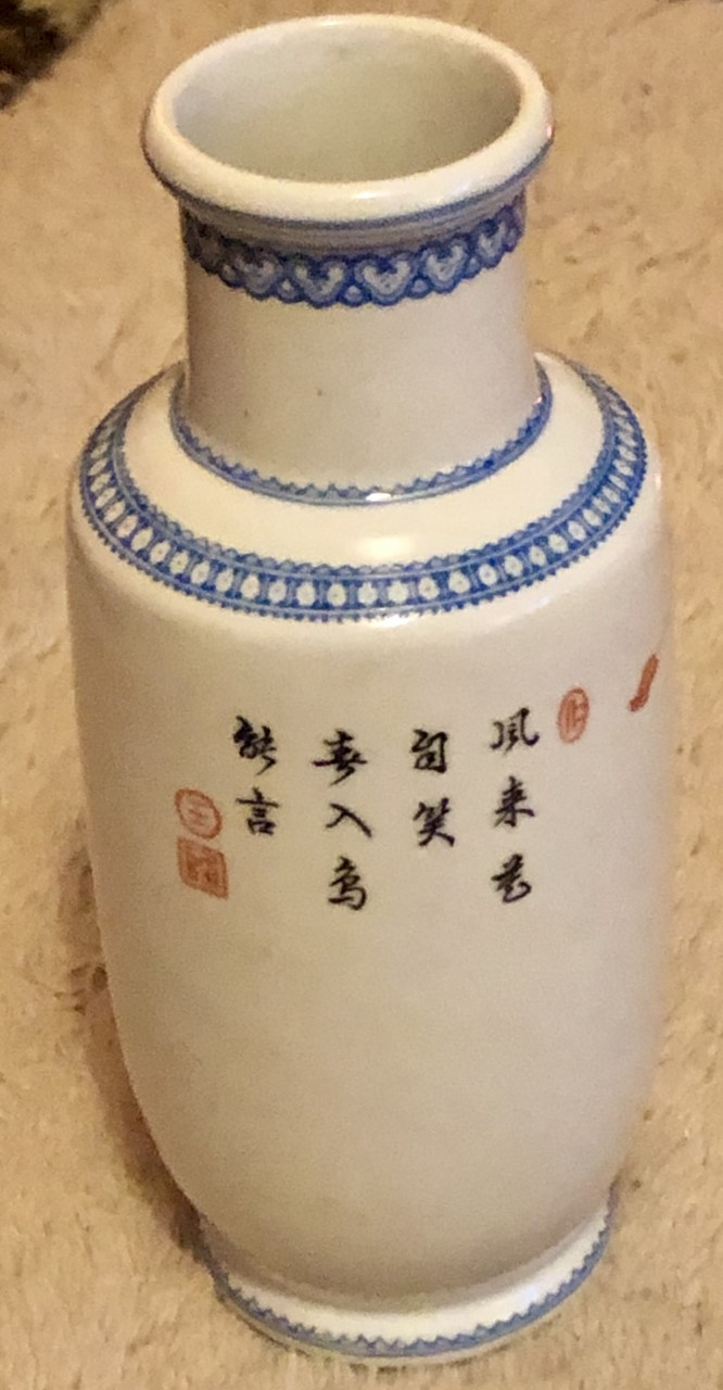 Early 20th Century Chinese  Republic Hand painted Famille Rose Vase   V210