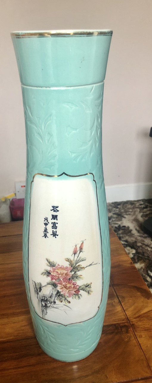 Japanese tall vase marks  V213