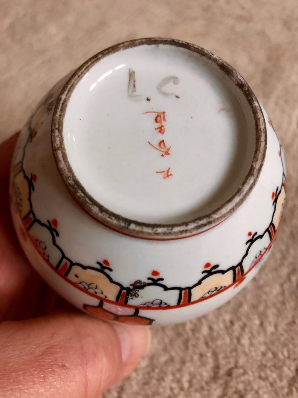 19th century Japanese Kutani vases ( Mark ) V610