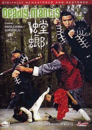 1978 / Шаолиньский богомол / Shaolin Mantis Oua_10