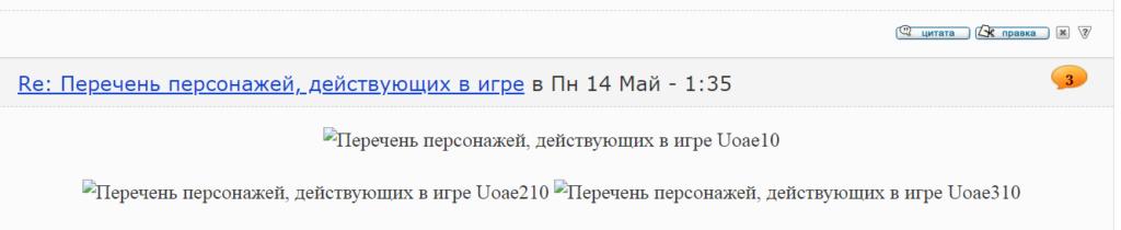 Не отображаются картинки с хостинга 2img (иконки, аватары и пр.) - Страница 3 Opera_23