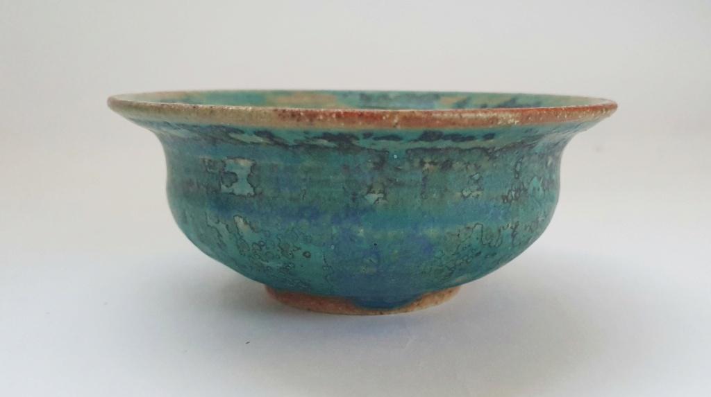 Help ID small bowl YB? 20201219