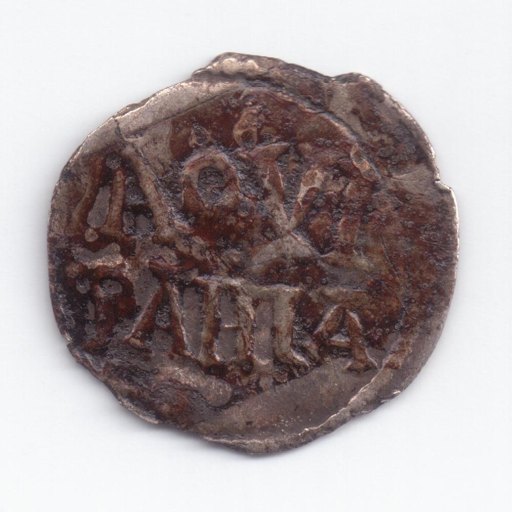 Obole de Pépin II d'Aquitaine à nettoyer Revers10