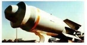 سلاح الردع الأستراتيجى 11670010