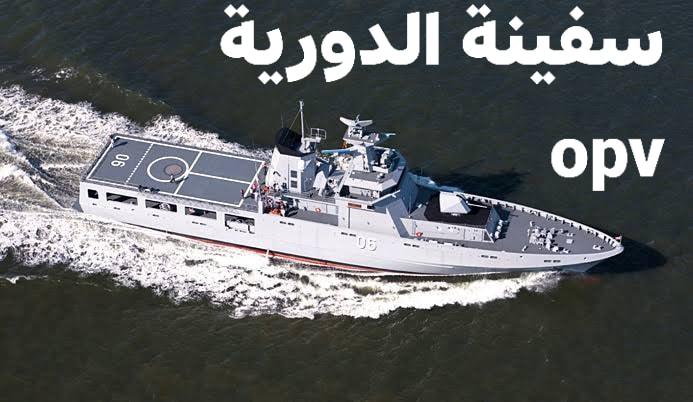 مصر تضغط على أيطاليا وفرنسا 11855811