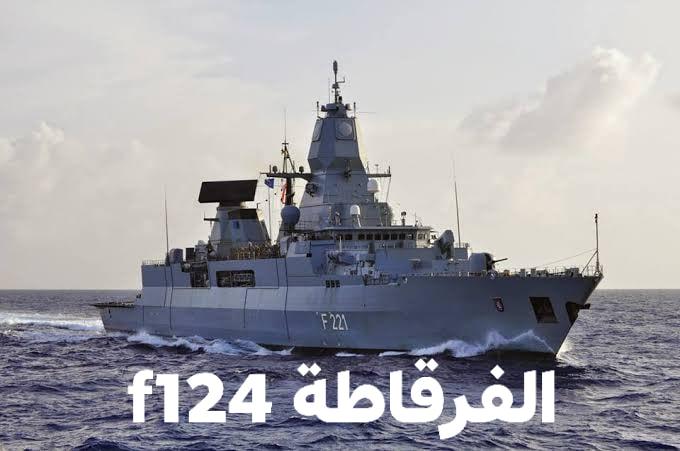 مصر تضغط على أيطاليا وفرنسا 11857311