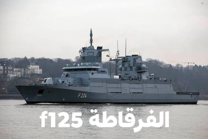 مصر تضغط على أيطاليا وفرنسا 11876610