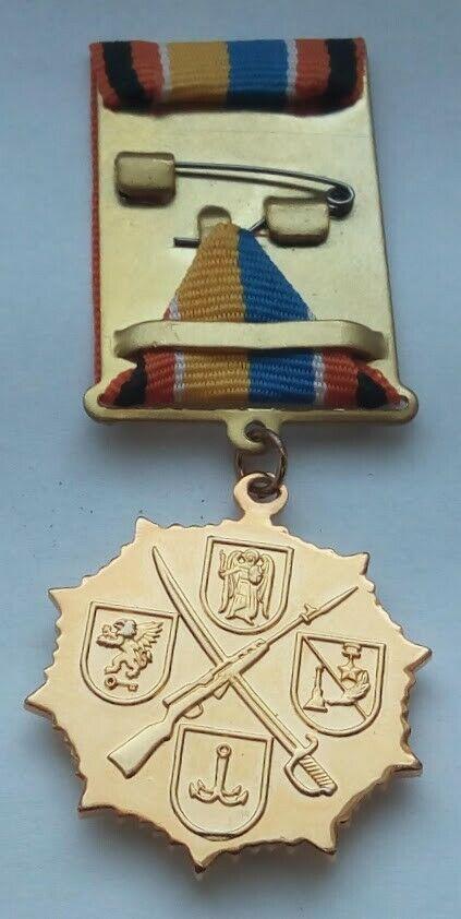 Médaille Russe ou Ukrainienne ??? S-l16017