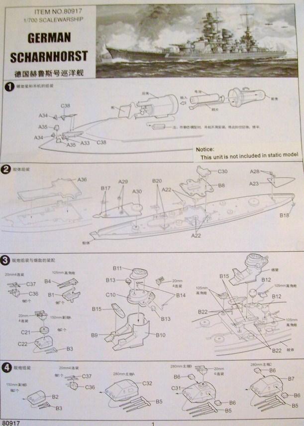 [MINI HOBBY MODELS] Croiseur de bataile SCHARNHORST & GNEISENAU 1/700ème Réf 80917 & 80916 S7308069