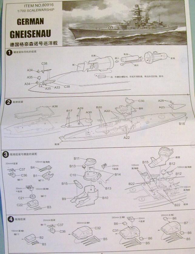 [MINI HOBBY MODELS] Croiseur de bataile SCHARNHORST & GNEISENAU 1/700ème Réf 80917 & 80916 S7308074