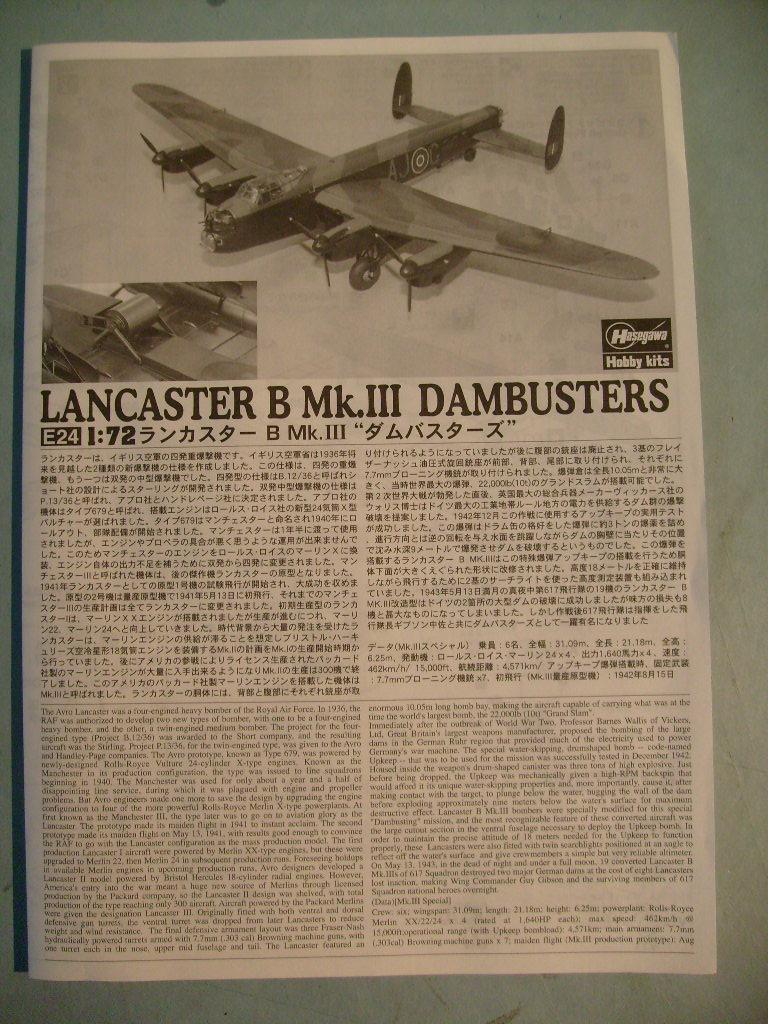 Comparatif AVRO LANCASTER B1 SPECIAL vs AVRO LANCASTER BIII DAM BUSTER 1/72èmeme S7308770
