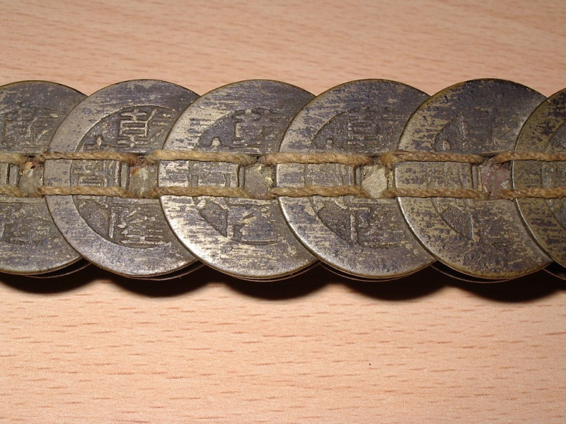 monnaie de 1 cash de la dynastie QING émission de 1775-1781 - Page 2 Imgp7616