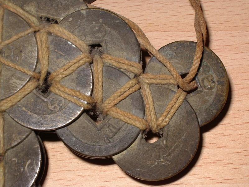 monnaie de 1 cash de la dynastie QING émission de 1775-1781 - Page 2 Imgp7634