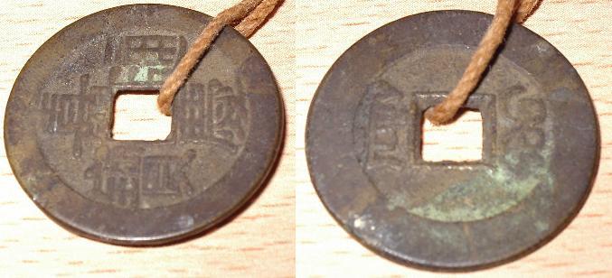 monnaie de 1 cash de la dynastie QING émission de 1775-1781 - Page 2 S1410
