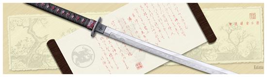 2. Fiche Technique d'Haine Yaken Katana11