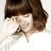 Hana Eun Kwon Ic210