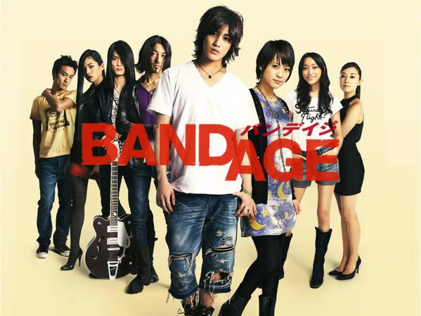 Bandage Normal14