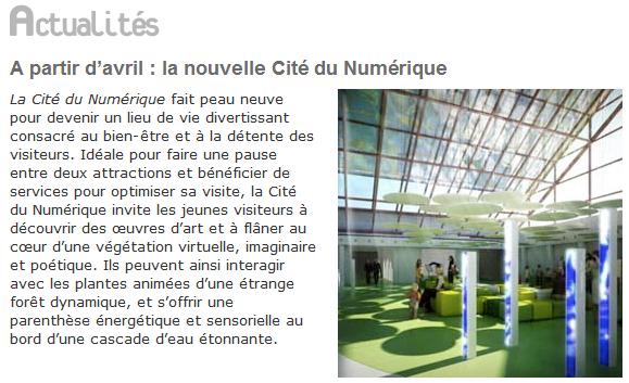 La Cité du Numérique (Pavillon du Futuroscope) – 2002-2014 - Page 16 Aduc_c10