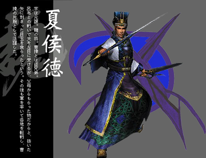 Le topic de la collection - Page 4 Xiahou10
