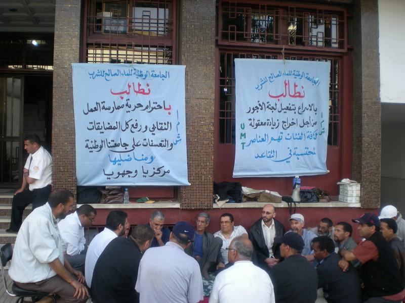 Visite de solidarité du CNRS au sit-in de l'ONEP à Rabat Dscn2411