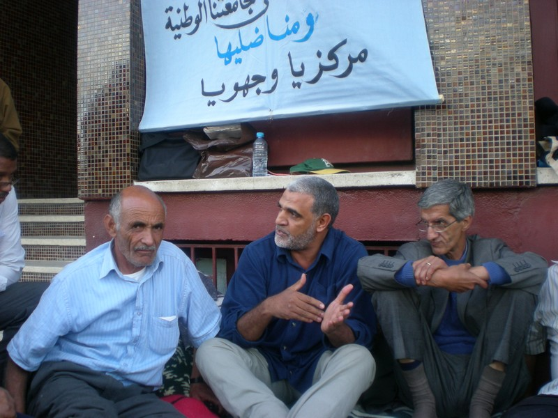 Visite de solidarité du CNRS au sit-in de l'ONEP à Rabat Dscn2415