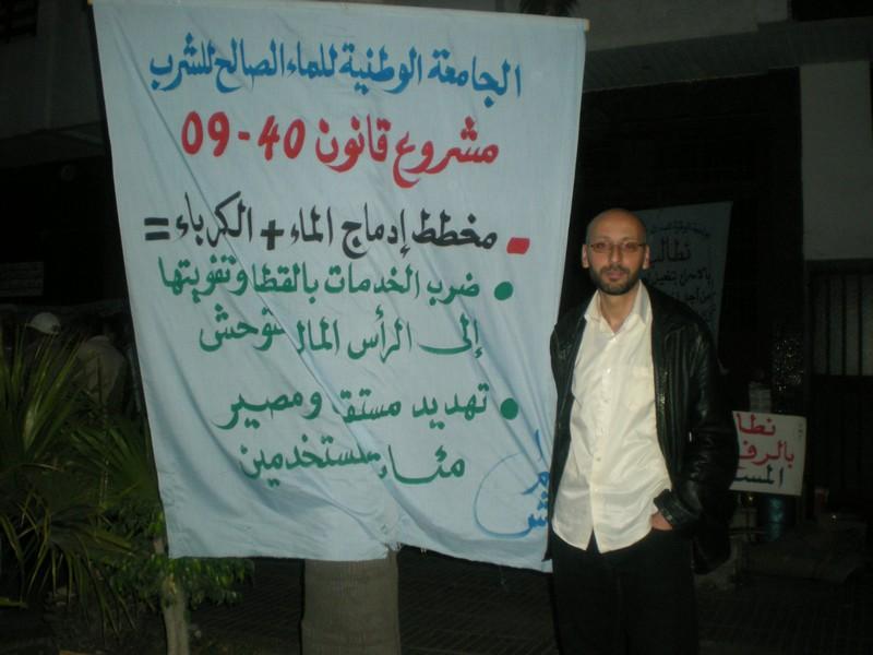 Visite de solidarité du CNRS au sit-in de l'ONEP à Rabat Dscn2510