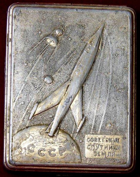 MAQUETTE Sputni10