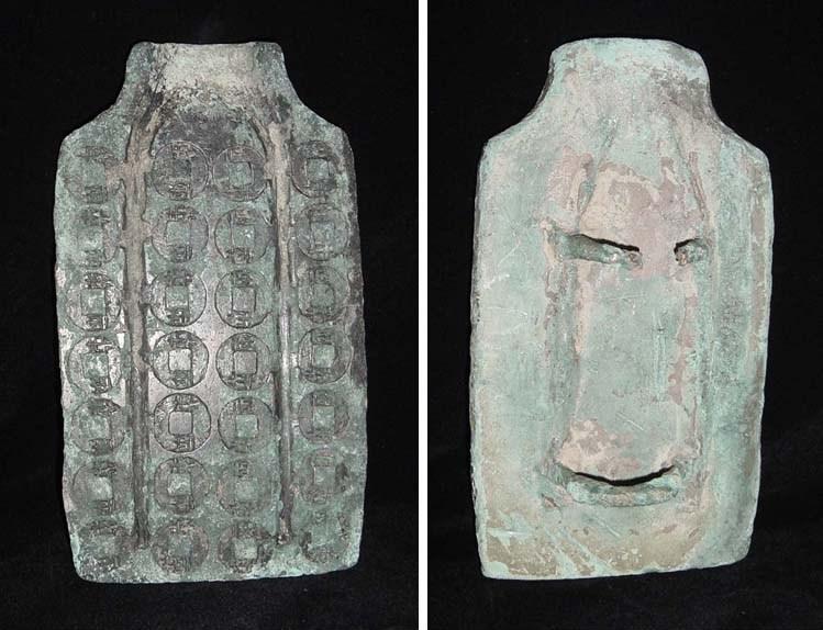 la fabrication des monnaies en chine 1110