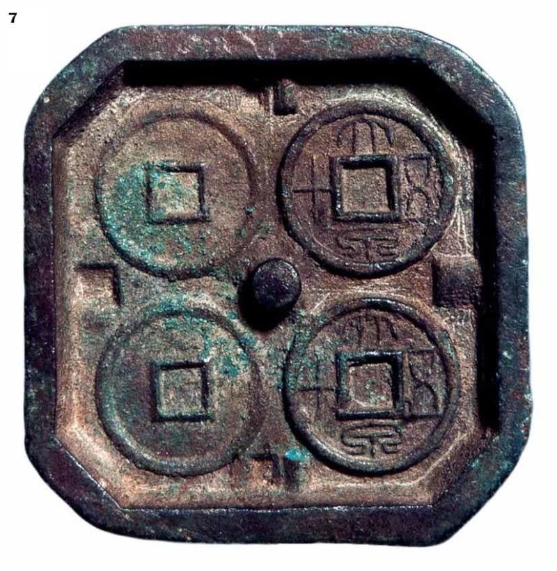 la fabrication des monnaies en chine 20082310