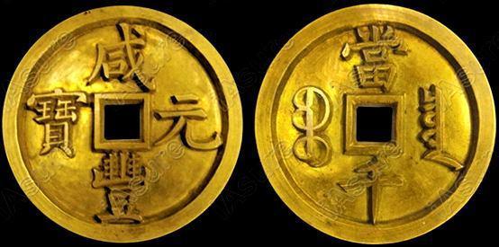 la fabrication des monnaies en chine 571010
