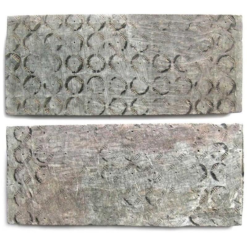 la fabrication des monnaies en chine 5_fen_10