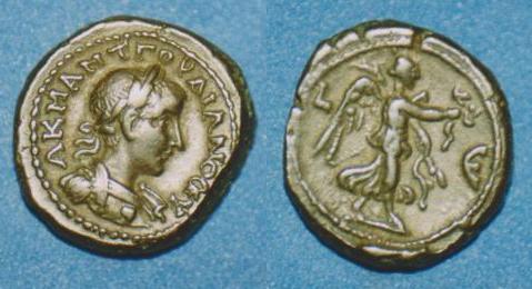Classement des tétradrachmes d'Alexandrie  Alexan37