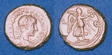 Classement des tétradrachmes d'Alexandrie  Alexan38