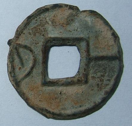 Le monnayage du royaume de YAN Dscf4622