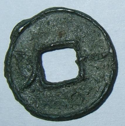 Le monnayage du royaume de YAN Dscf4623