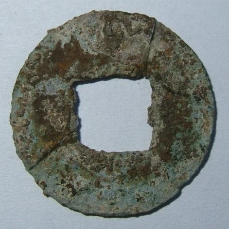 Le monnayage du royaume de YAN Dscf4628