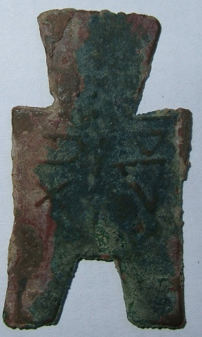 Le monnayage du royaume de YAN Dscf4629