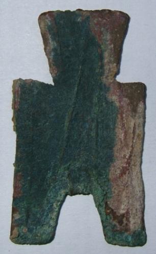 Le monnayage du royaume de YAN Dscf4630