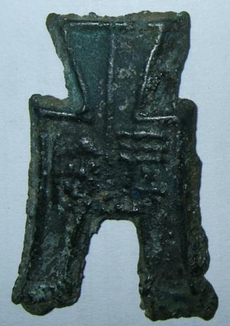 Le monnayage du royaume de YAN Dscf4631