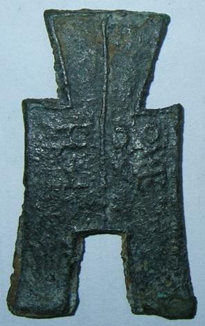 Le monnayage du royaume de YAN Dscf4634