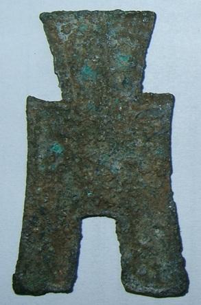 Le monnayage du royaume de YAN Dscf4635