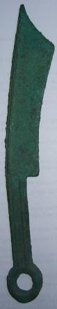 Le monnayage du royaume de YAN Dscf4637