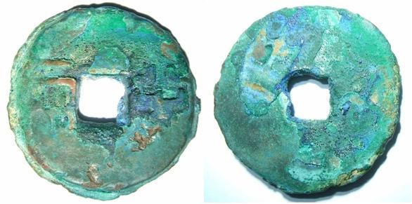 Le royaume de Qin Dscf4644