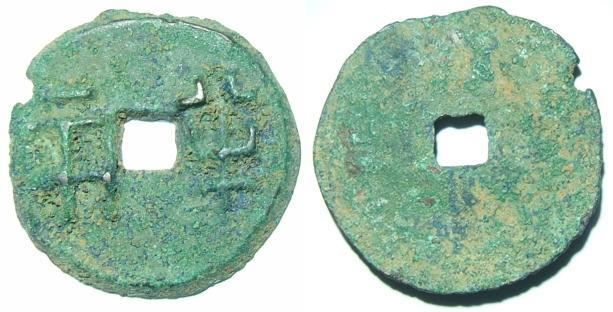 Le royaume de Qin Dscf4711