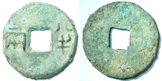 Le royaume de Qin Dscf4712