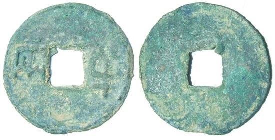Le royaume de Qin Dscf4713