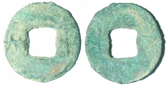 Le royaume de Qin Dscf4714