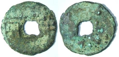 Le royaume de Qin Dscf4715