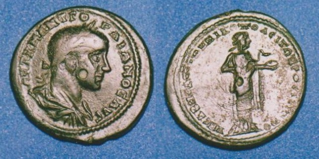 Monnayage de Nikopolis Nikopo15
